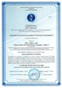 Certificate of GOST ISO 2276-2013 (GMP)